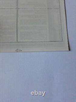 BLOC DE LA REVOLUTION N°11c FLUORESCENT- COTE 380 SIGNE LUXE