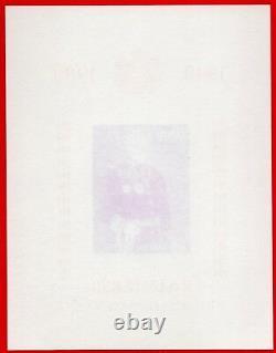 BLOC FEUILLET MONACO NON DENTELE N° 45 b côte 470 NEUF SUP