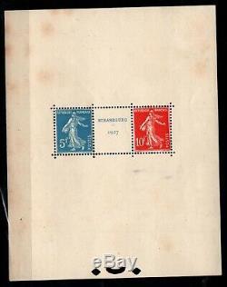 BLOC STRASBOURG de 1927, Neuf = Cote 3.500 / Lot Timbres France BLOC n°2