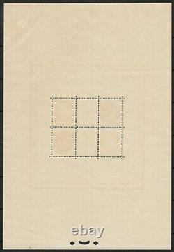 Bloc-Feuillet n°3, Exposition philatélique Paris PEXIP 1937, neuf /