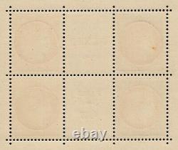 Bloc-Feuillet n°3b, Paris PEXIP, oblitéré hors-timbres, neufs sans charnière