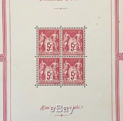 Bloc Timbre YT BF 1 France 1925 neuf. Exposition Paris 1925. 12 scans