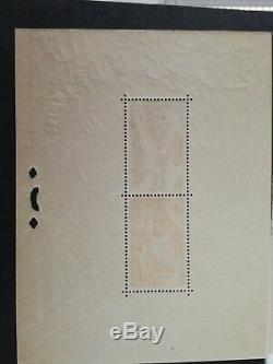 Bloc speciaux tirage 400 exemplaires cote 600 euros palais de Chaillot xx
