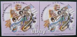 Blocs carré MARIGNY n° 5 Jazz en paire dentelé et non dentelé année 1993