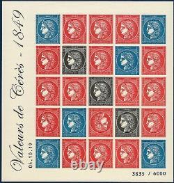 F5361A Variété Bloc Cérès Histoire du 1er timbre francais, neuf Luxe