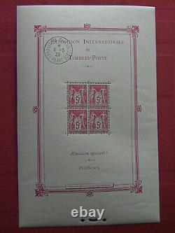 FRANCE 1925 Bloc 1b EXPO PARIS (Cachet hors timbres) Cote 3000 Voir Photos