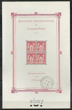 FRANCE 1925-Bloc-Feuillet n° 1 Neuf sans charnières-Super état