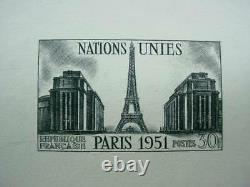 FRANCE 1951 ONU & tour Eiffel, Yvert#912 Epreuve en Noir RARE
