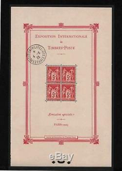 FRANCE BLOC FEUILLET 1 EXPOSITION PARIS 1925 NEUFxx AVEC CACHET A VOIR R289
