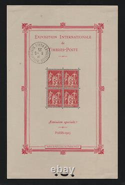 FRANCE BLOC FEUILLET 1 b EXPOSITION PARIS 1925 NEUF x AVEC CACHET TB T606