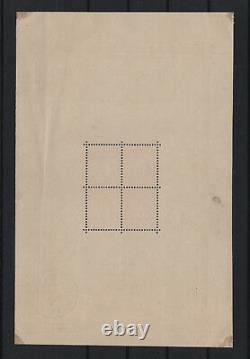 FRANCE BLOC FEUILLET 1b EXPOSITION PARIS 1925 NEUF AVEC CACHET A VOIR R525