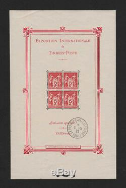 FRANCE BLOC FEUILLET 1b EXPOSITION PARIS 1925 NEUF xx AVEC CACHET TB K771A