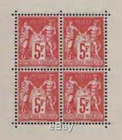 FRANCE BLOC FEUILLET 1b EXPOSITION PARIS 1925 NEUF xx AVEC CACHET TTB R375