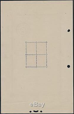 FRANCE BLOC FEUILLET 1b PARIS 1925 NEUF xx CACHET EXPO HORS TIMBRES J815
