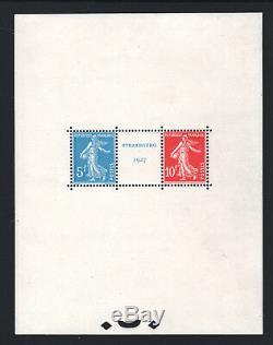 FRANCE BLOC FEUILLET 2 EXPOSITION STRASBOURG 1927 NEUF xx LUXE A VOIR R912