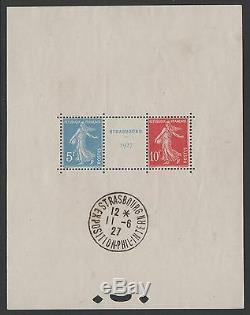 FRANCE BLOC FEUILLET 2 a STRASBOURG 1927 AVEC CACHET EXPOSITION. TTB K585A