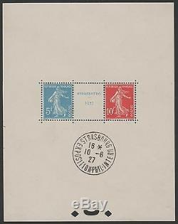 FRANCE BLOC FEUILLET 2 a STRASBOURG 1927 NEUF SANS CHARNIERE xx CACHET EXPO