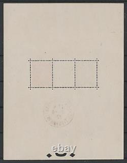 FRANCE BLOC FEUILLET 2 a STRASBOURG 1927 NEUF xx AVEC CACHET EXPOSITION P003