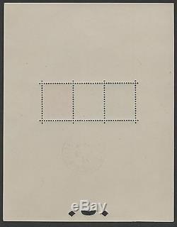 FRANCE BLOC FEUILLET 2 a STRASBOURG 1927 NEUF xx AVEC CACHET EXPO. TTB K533F
