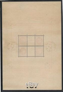 FRANCE BLOC FEUILLET 3 b PEXIP 1937 NEUF xx AVEC CACHET EXPOSITION M836