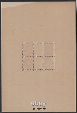 FRANCE BLOC FEUILLET 3 b PEXIP 1937 NEUF xx TB AVEC CACHET EXPOSITION M828