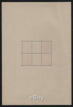 FRANCE BLOC FEUILLET 3 c EXPO PEXIP 1937 SANS PERFORATION NEUF xx TTB P725E