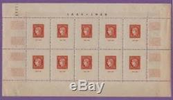 FRANCE BLOC FEUILLET 5 CENTENAIRE TIMBRE CITEX 1949 PARIS NEUF xx TTB R377