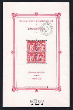 FRANCE BLOC FEUILLET N° 1 EXPOSITION PARIS 1925 NEUF xx AVEC CACHET TTB T601