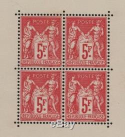 FRANCE BLOC FEUILLET N° 1 b EXPOSITION PARIS 1925 NEUF x AVEC CACHET TB T611
