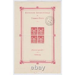 FRANCE BLOC FEUILLET N°1b EXPOSITION PHILATELIQUE DE PARIS 1925 Avec cachet exp