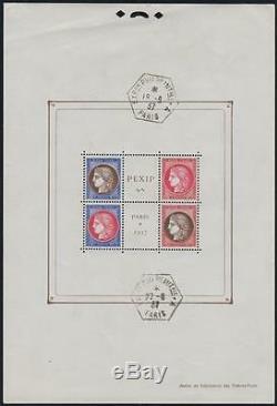 FRANCE BLOC MAURY 3d PEXIP PARIS 1937 VARIETE PERFORATION EN HAUT NEUF x TTB