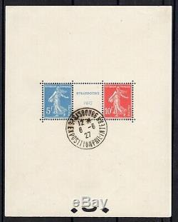 FRANCE BLOC N°2 OBLIT Cote 1350,00