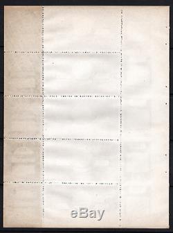 FRANCE COLIS POSTAUX de PARIS pour PARIS Année 1919 Feuillet du n°48 NEUF