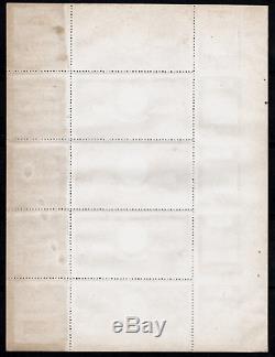 FRANCE COLIS POSTAUX de PARIS pour PARIS Année 1927 Feuillet du n°132 NEUF