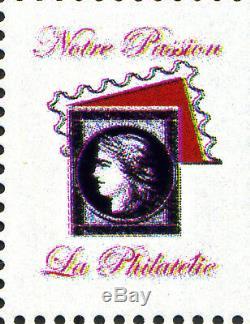 FRANCE PERSO. FEUILLET N° 25 (Spink) NEUF Var LOGOS PHILAPOSTE DÉDOUBLÉS