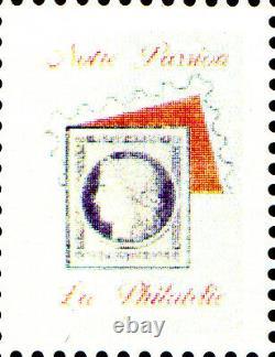 FRANCE PERSO. FEUILLET N° 25 (Spink) NEUF Var LOGOS PHILAPOSTE DÉFECTUEUX