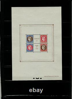 FRANCEbloc n 3 de 1937 neuf cote 800 euro