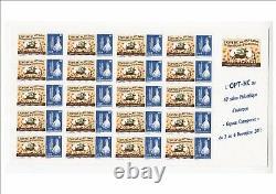 Feuille complète de 20 timbres PERSONNALISES n° 1139 NOUVELLE CALEDONIE OPT 2011