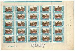 Feuille de 25 timbres de l'Océanie N° 141 N MNH France libre