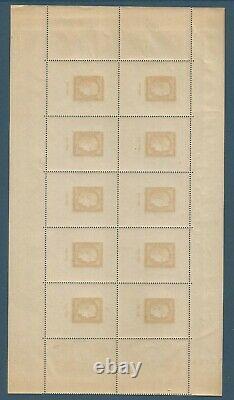 Feuillet bloc timbres France neuf sans charnière N° feuille 68198 Centenaire