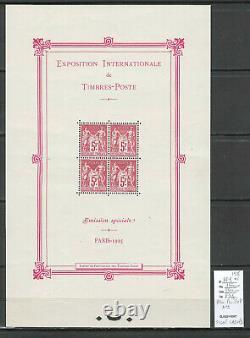 France BLOC FEUILLET No1 -SIGNE CALVES-Exposition internationale Paris 1925