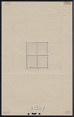 France Bloc Feuillet 1 Expo. Philatelique Paris 1925 Oblitere A Voir K533h