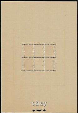 France Bloc Feuillet 3 Exposition Pexip 1937 Neuf Ttb, Valeur 800