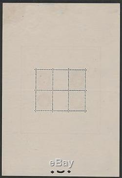 France Bloc Feuillet 3 Pexip 1937 Oblitere Cachet Exposition Tb A Voir P004