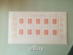 France Bloc Feuillet N°5 Exposition Citex Neuf Luxe Mnh Cote 900