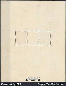 France Bloc N° 2 De Strasbourg Avec Cachet De L'exposition Du 12/06/1927 A Voir