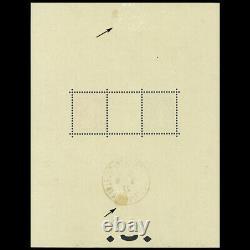 France Bloc N°2a EXPOSITION STRASBOURG 1927 oblitération témoin (YT 1350)