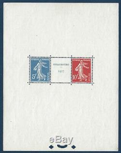 France bloc Strasbourg 1927 n°2 sans charnière gomme non originale très frais