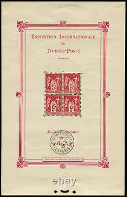 Lot N°3251d France Bloc N°1 Neuf /Obl Cachet Hors timbres Qualité TB