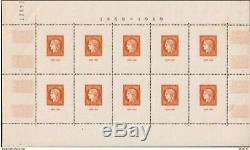 Timbres de France, Bloc n°5 Exposition du centenaire du timbre, Paris Citex